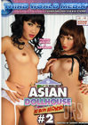 Asian Dollhouse No Boys Allowed 2